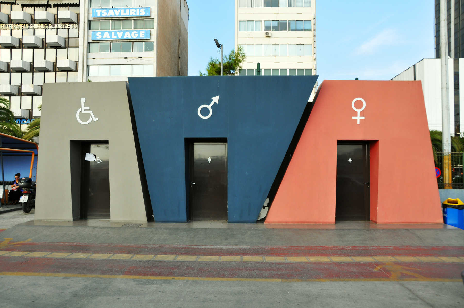 Modern Toilets, Greece