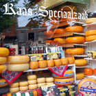 Cheese Shop Display, Edam, Netherlands